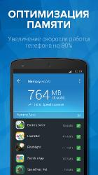 Cleaner - Boost & Optimize Pro 2.6.2 [Rus/ML/Android]