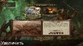 Total War: WARHAMMER [2016] RUS/ENG