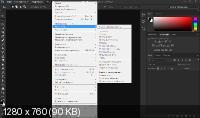 Adobe Photoshop CC 2015.5 17.0 + Lite