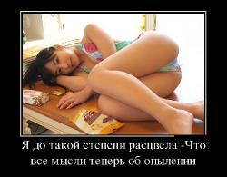 Подборка лучших демотиваторов №261