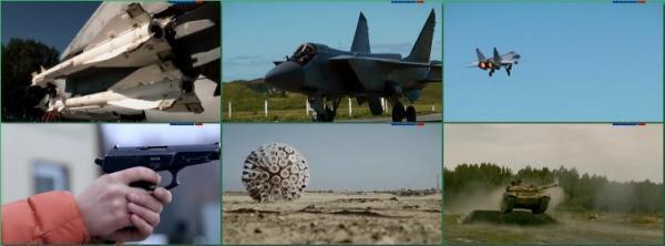 Русское оружие. Выпуск 1 (2013)