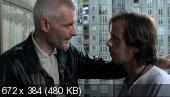 Абсолютная сотня / Apsolutnih sto (2001)