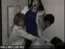 Токийское призрачное путешествие / Tokyo Ghost Trip [s01] (2008) TVRip | L1