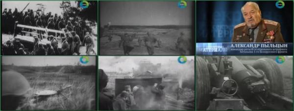 Секретные батальоны Великой Отечественной. Штрафной удар (2015)