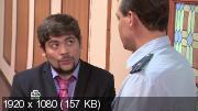 Я работаю в суде [01-10 из 20] (2016) HDTV 1080i от Files-x