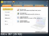 WinUtilities 15.42 Pro Portable (PortableApps) - Комплексное обслуживание и настройка системы