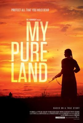 Моя чистая земля / My Pure Land (2017)