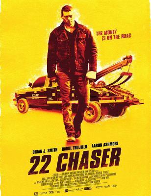 Тягач 22 / 22 Chaser (2018)