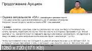 Продвижение в Инстаграм. Октябрь (2018/PCRec/Rus)
