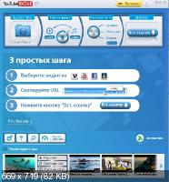 YouTube By Click 2.2.93 [15.3 Мб]