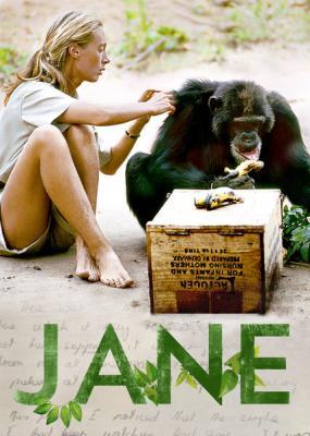 Джейн / Jane (2017)