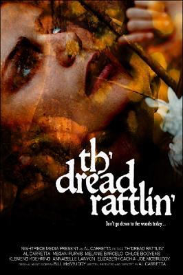 Звуки ужаса / Th'dread Rattlin' (2018)