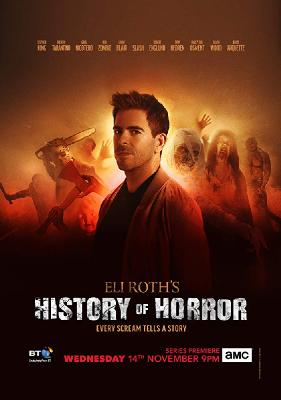 История хоррора с Элаем Ротом / Eli Roth's History of Horror (2018)