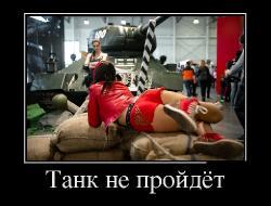 Подборка лучших демотиваторов №363